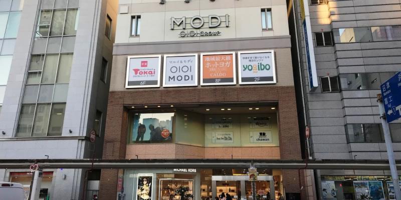 大栄 静岡モディ校