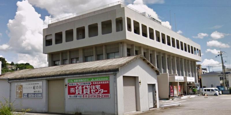 大栄 橋本教室