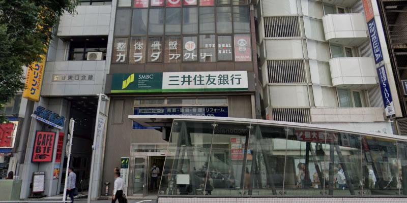 大栄 渋谷校