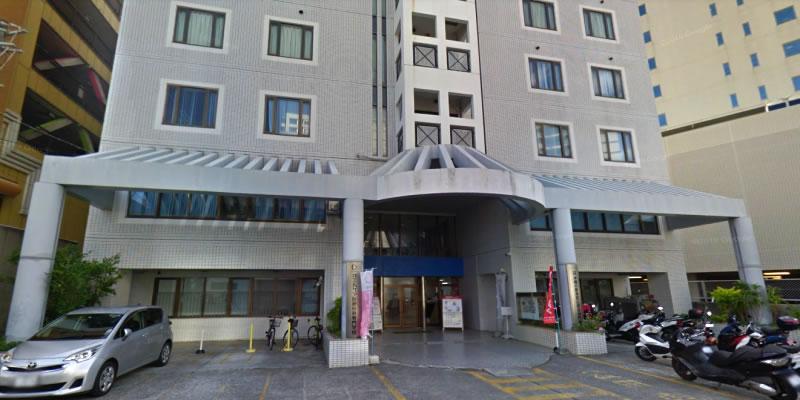 資格の大原 沖縄校