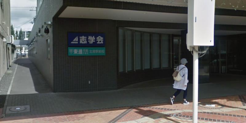 LEC 北見駅前校