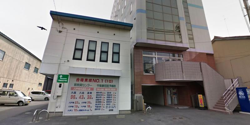 LEC 八戸中央校