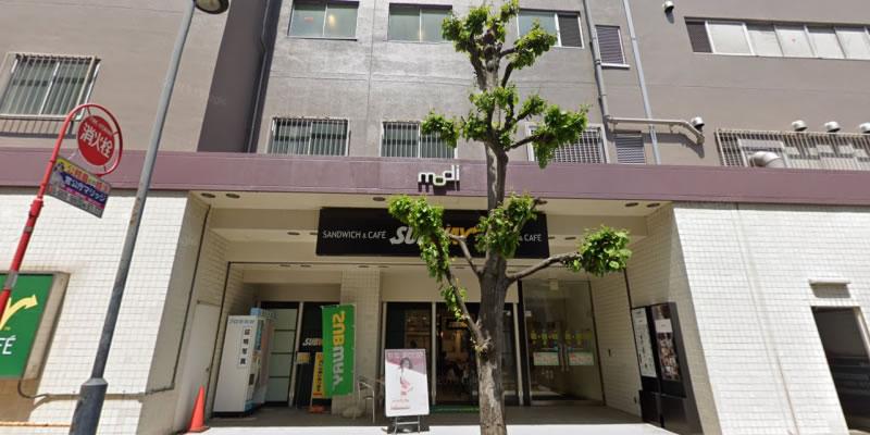大栄 川越モディ校