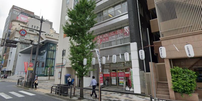 大栄 鹿児島校
