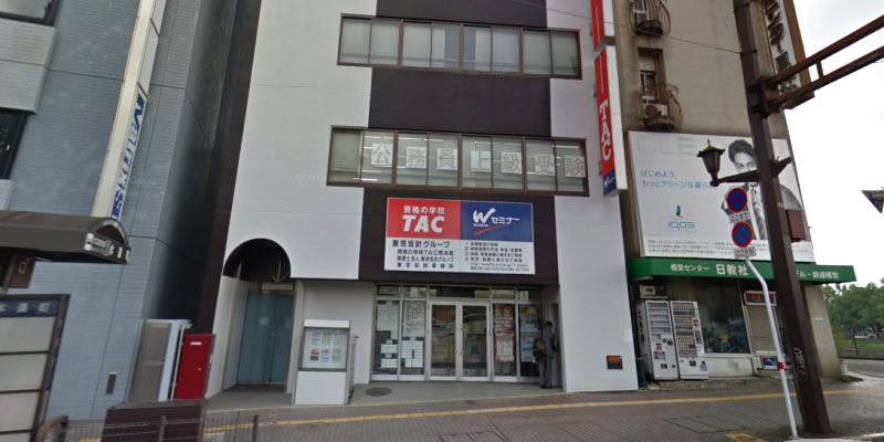 TAC 熊本校