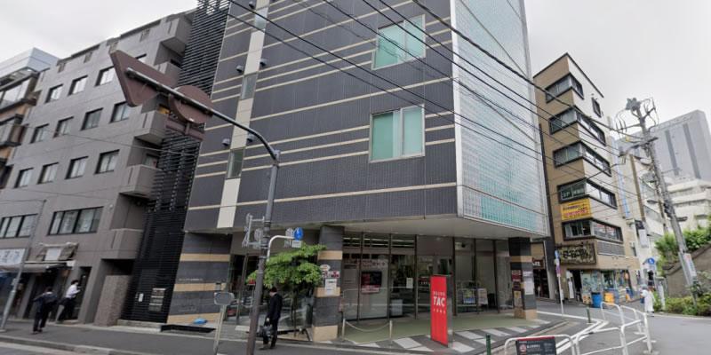 TAC 水道橋校