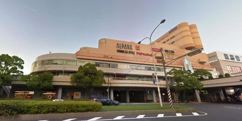 大栄 アルパーク校