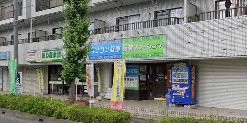 大栄 上尾春日教室