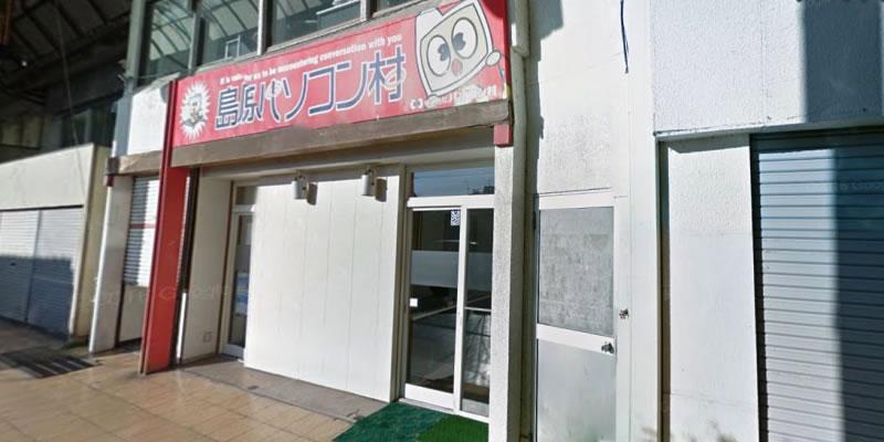 大栄 島原教室