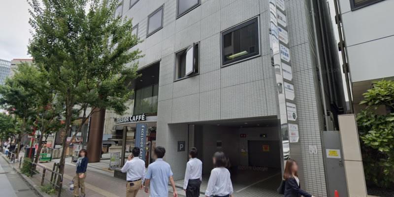 東京アカデミー お茶の水校