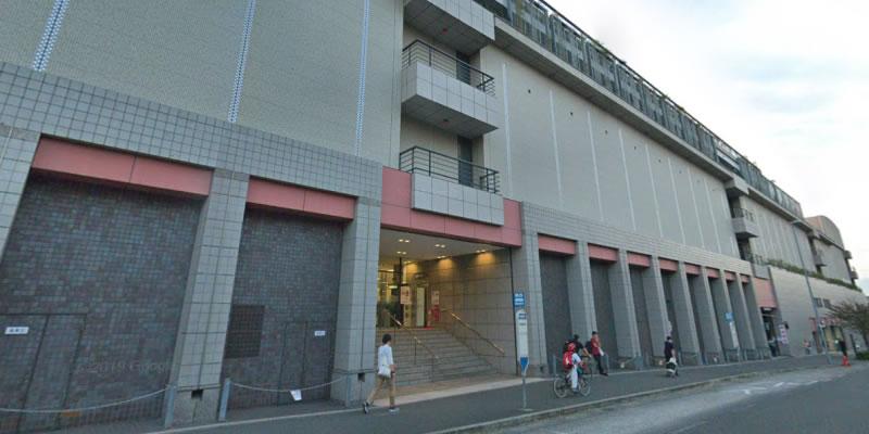大栄 日吉東急校
