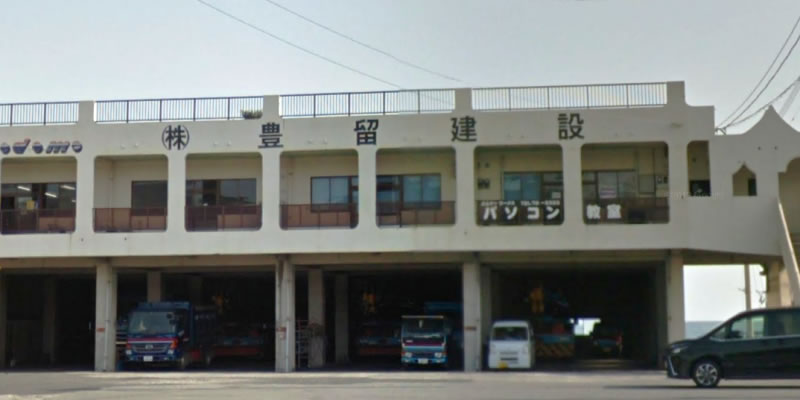 大栄 枕崎教室