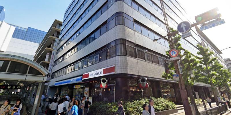 大栄 京都駅前校