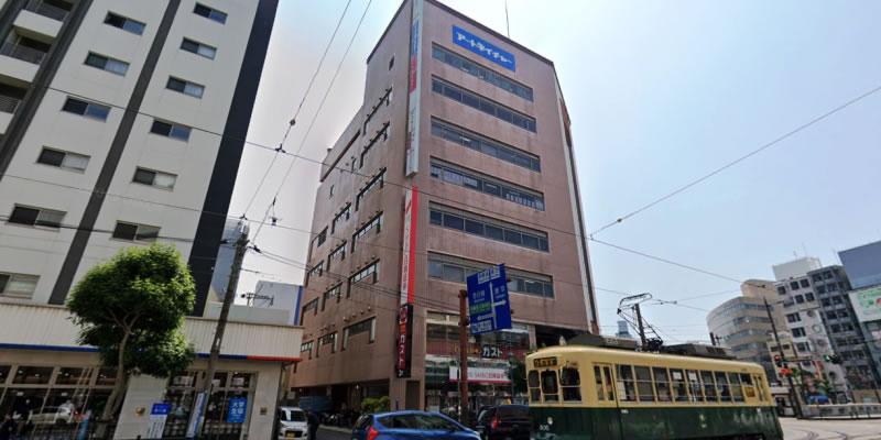 大栄 長崎校