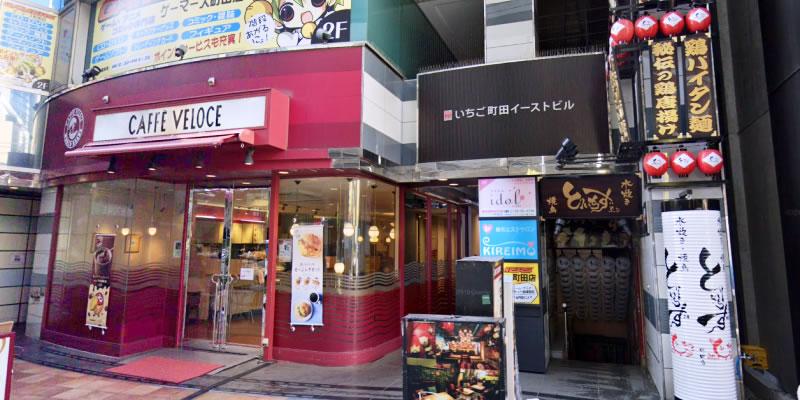 LEC 町田本校
