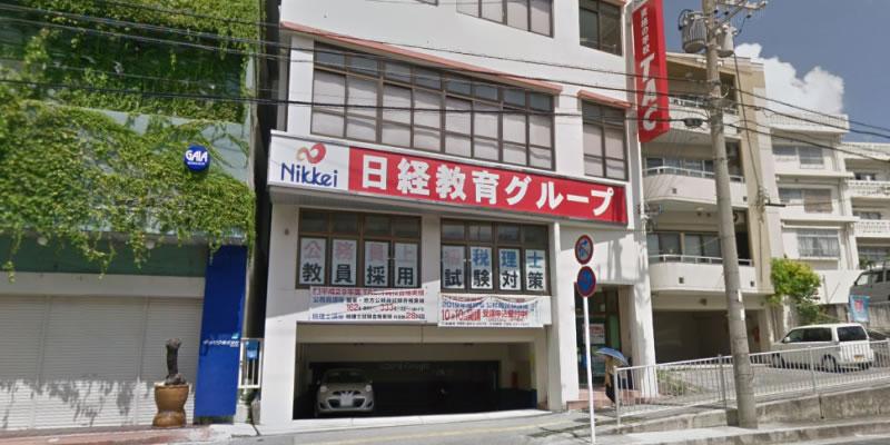 TAC 沖縄校