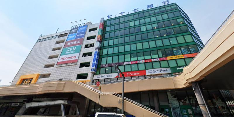 資格スクール大栄 仙台駅前校