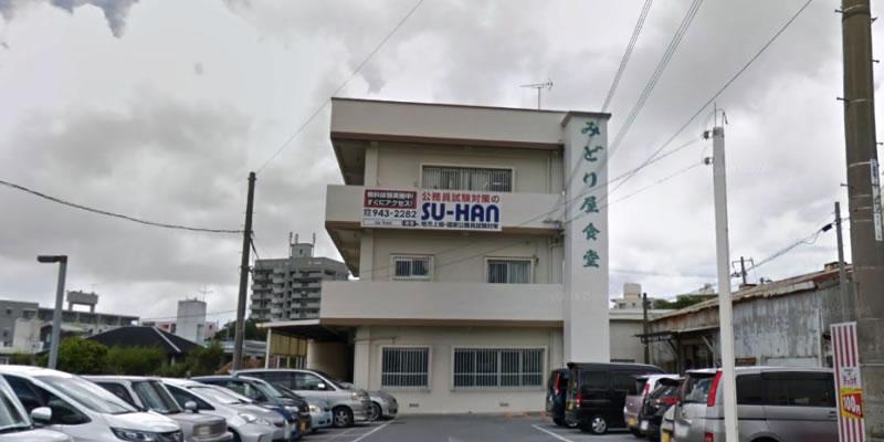 SU-HAN 宜野湾校