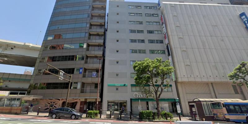 大栄 横浜校