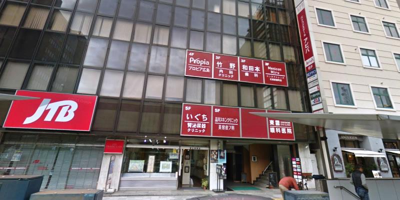 大栄 紙屋町校